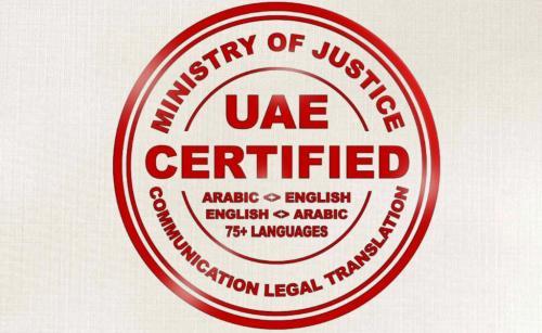 Free Legal Translation Dubai