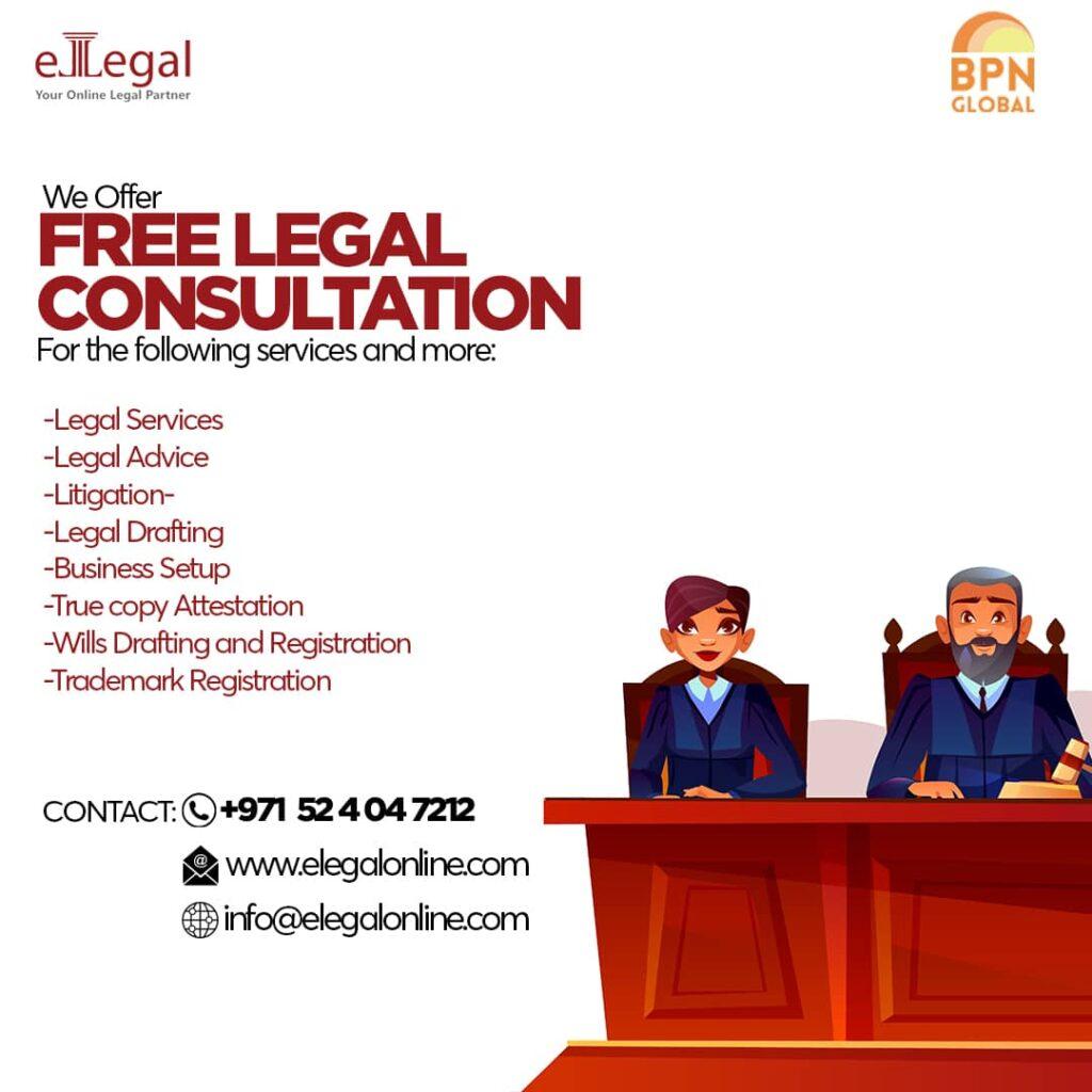 Free legal consultation in the UAE